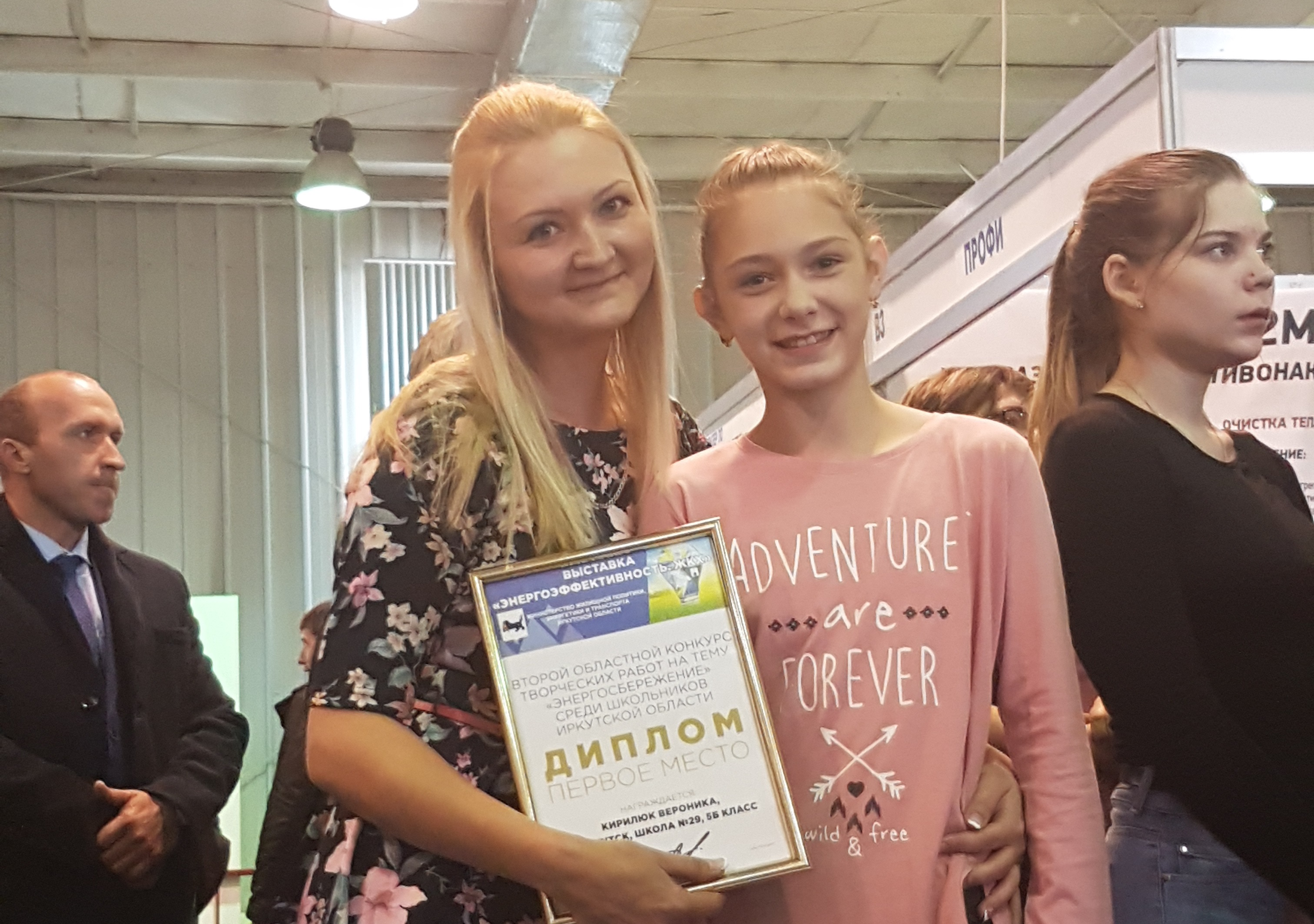 The girl with CI became the winner of the regional competition
